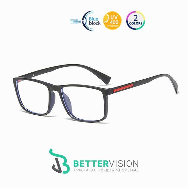 Очила за компютър New Casual черен мат и червено с UV и Blue Light защита