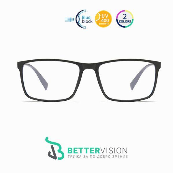Черен мат и червено Очила за компютър New Casual с UV и Blue Light защита