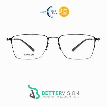 Черни титаниеви очила за компютър