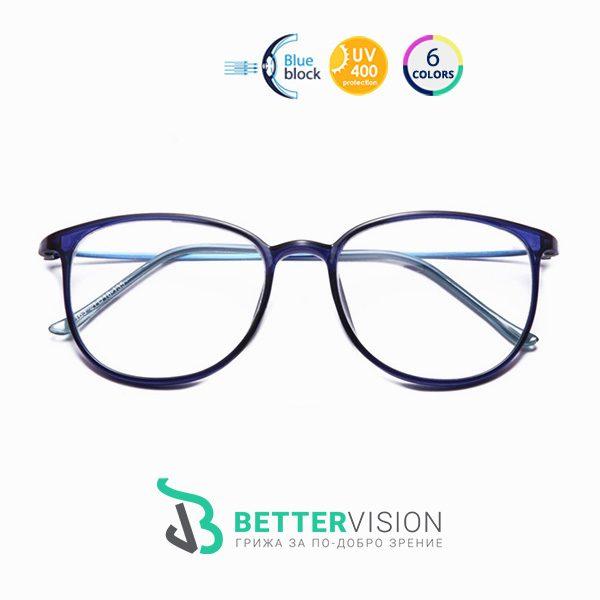 Очила за компютър - Trend Icon - Синьо