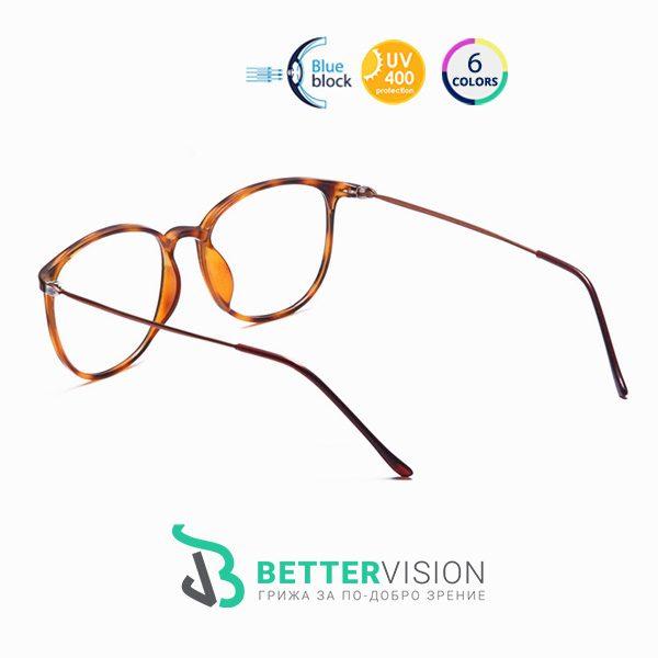 Очила за компютър - Trend Icon - Хавана