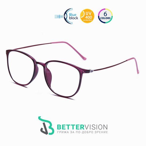 Очила за компютър - Trend Icon - Лилаво