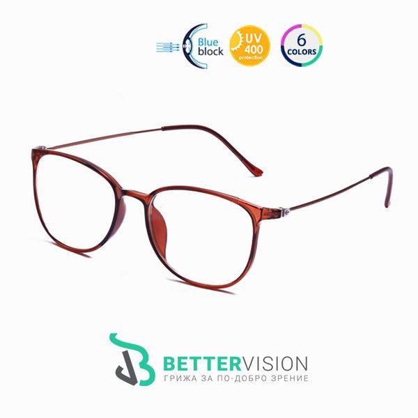Очила за компютър - Trend Icon - Сахара