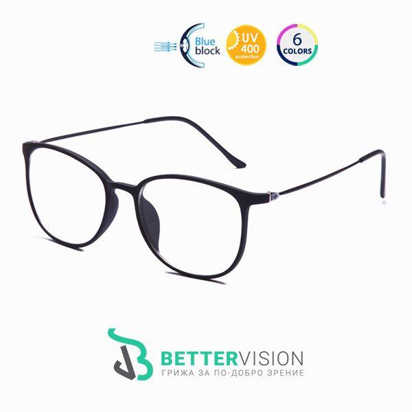 Очила за компютър - Trend Icon - Черен мат