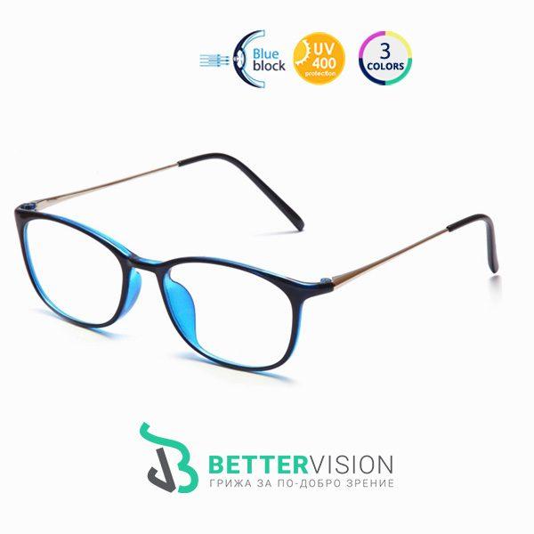 Очила за компютър - Clarity Черно и Синьо