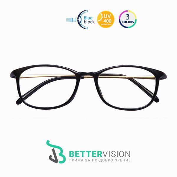 Очила за компютър - Clarity Черно