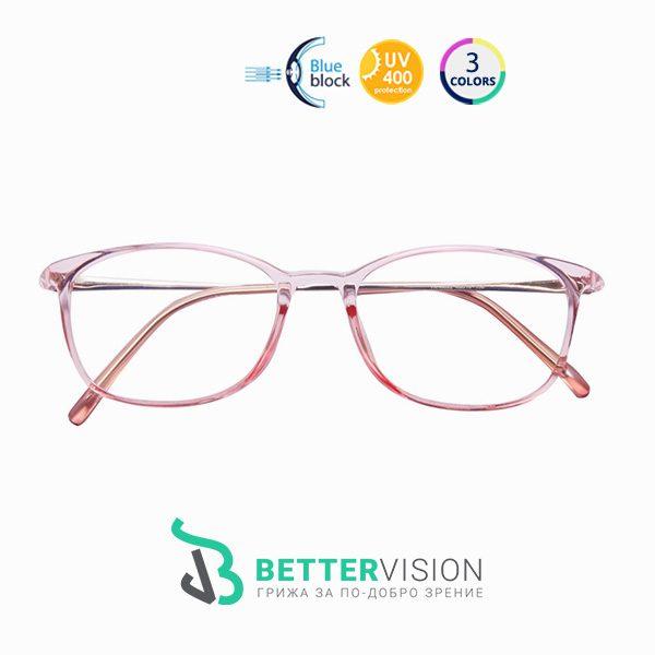 Очила за компютър - Clarity Кристално Розово
