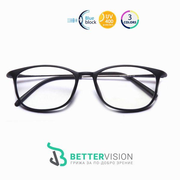 Очила за компютър - Clarity Черен мат