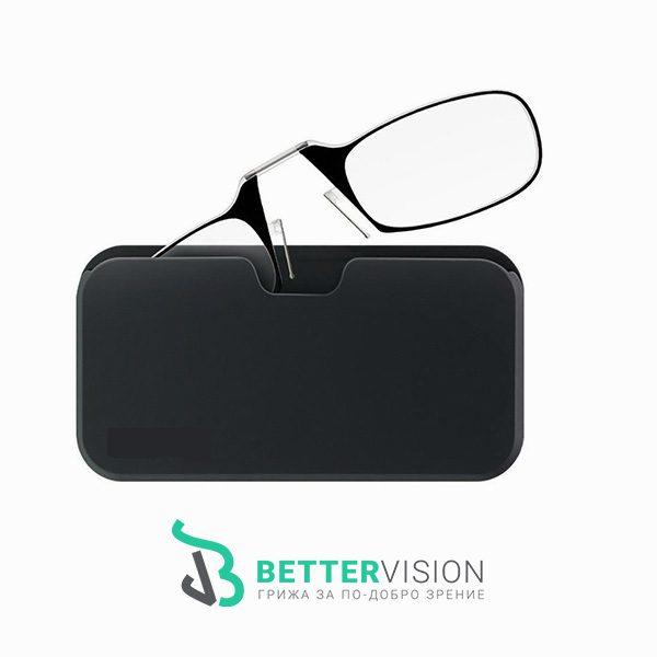 Очила за четене с диоптър