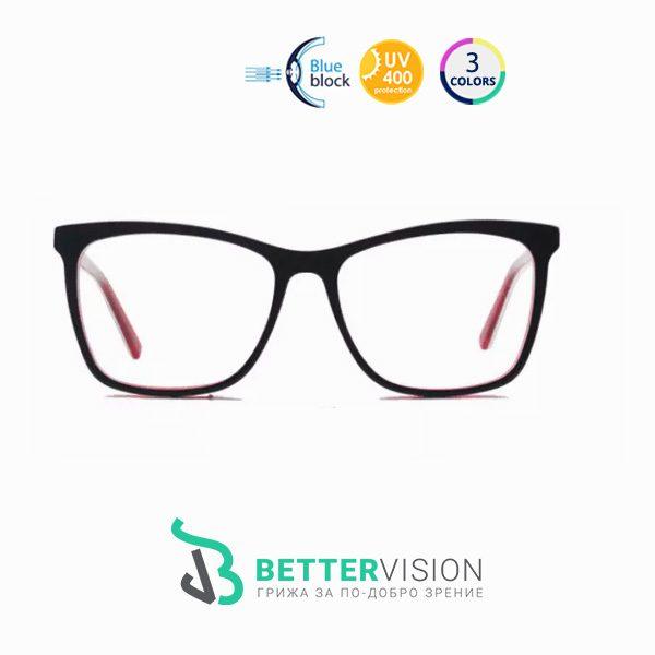 Очила за компютър Multi - черно