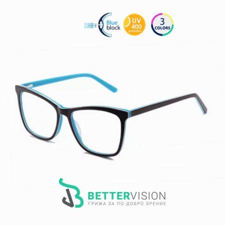 Очила за компютър Multi - Черно и синьо