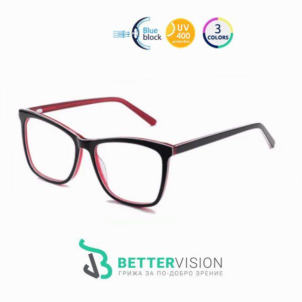 Очила за компютър Multi - Черно и червено