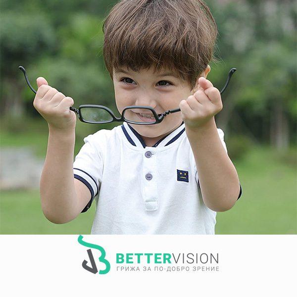Детски очила за компютър Kiddo не се чупят