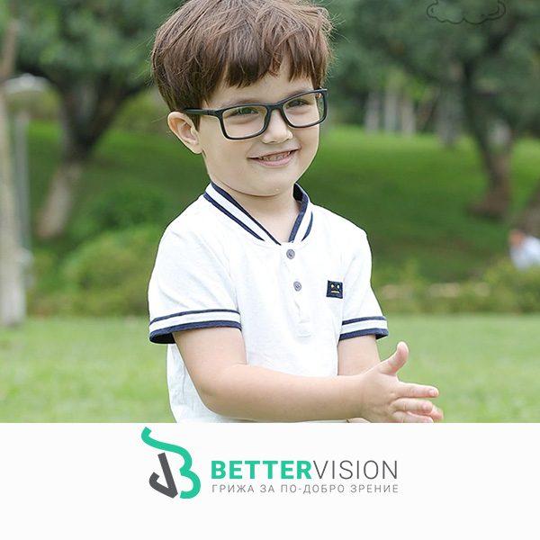 Детски очила за компютър Kiddo на лице