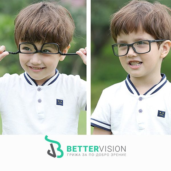 Детски очила за компютър Kiddo на дете
