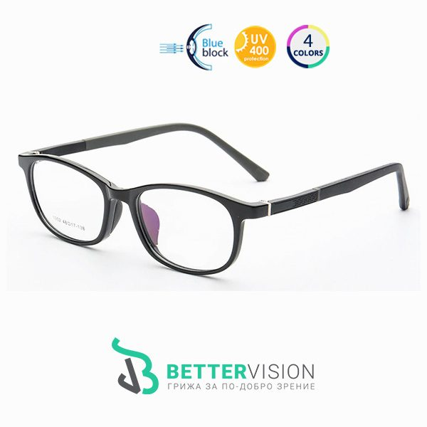 Детски очила за компютър Cosy - черни