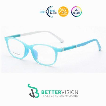 Детски очила за компютър Cosy - розови 1