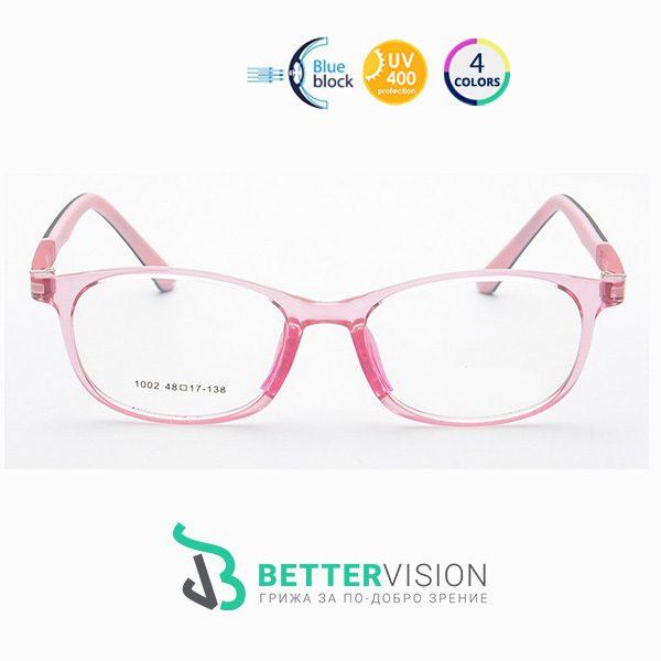 Детски очила за компютър Cosy - розови