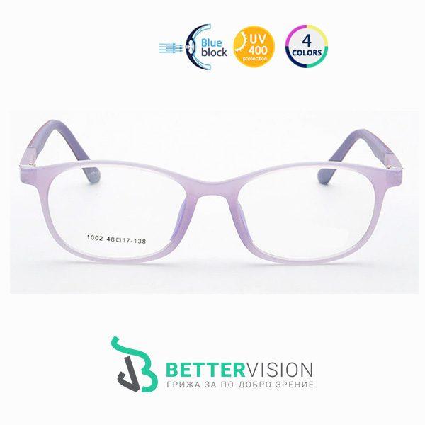 Детски очила за компютър Cosy - лилави