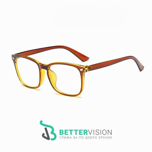 Рамки за очила Ретро - кафяво и охра
