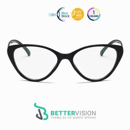 Черни дамски очила за компютър котешко око