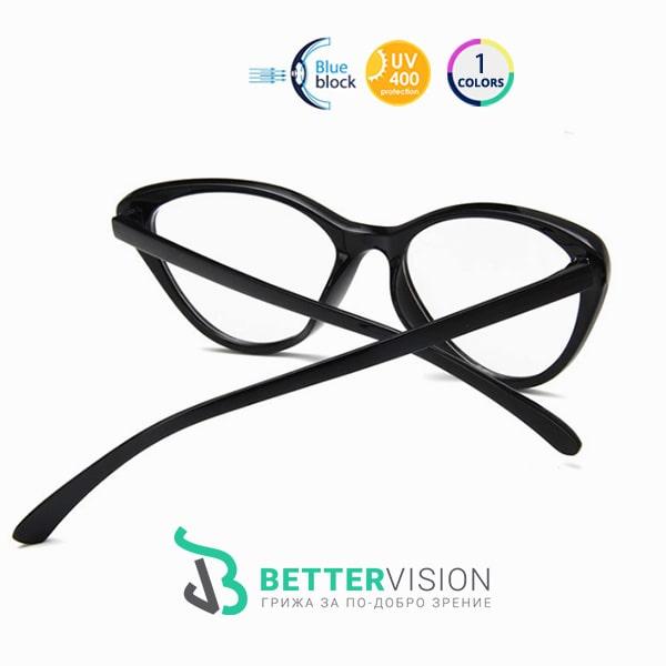 дамски очила за компютър котешко око черни