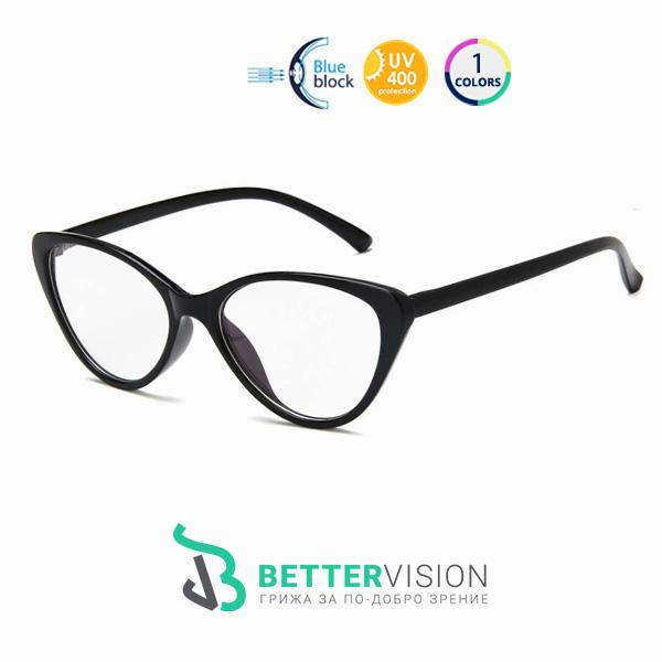 Дамски очила за компютър котешко око