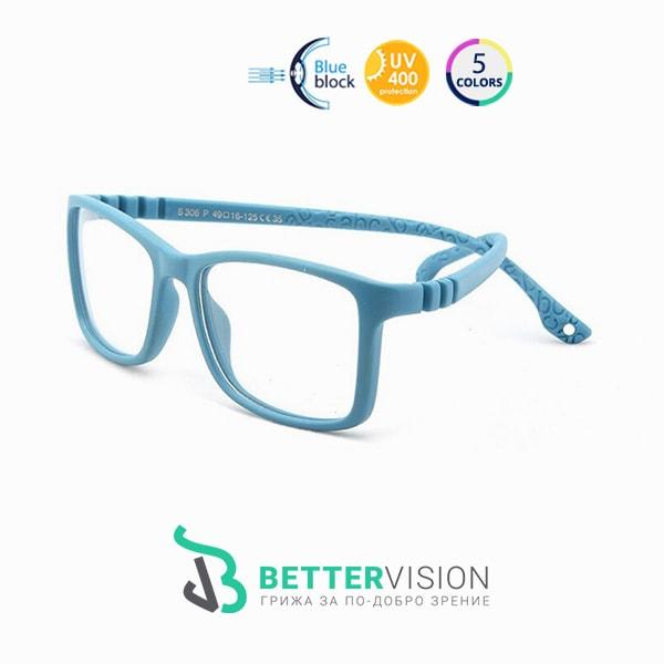 Детски очила за компютър Kiddo - светло сини