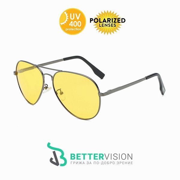 Жълти очила за нощно шофиране Авиатор