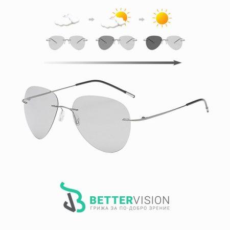 Фотохромни очила за шофиране без рамки Авиатор