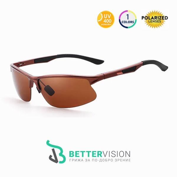 Слънчеви Очила Sport - Brown - Кафяви с Поляризация и UV защита