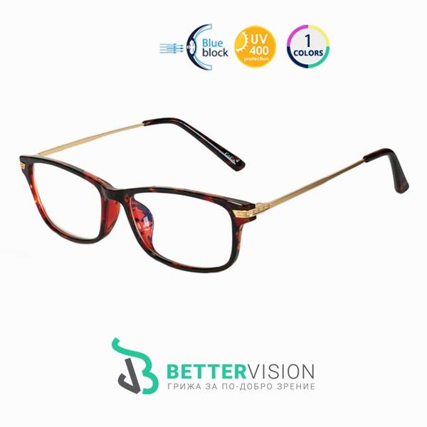 Очила за компютър Havana Gold