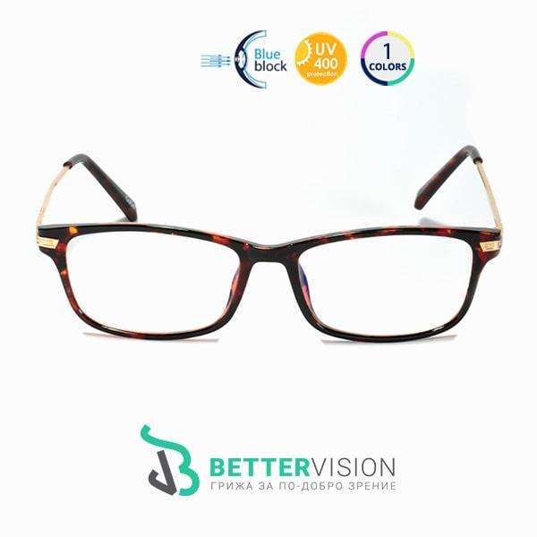Очила за компютър Havana Gold против синя светлина