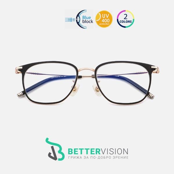 Титаниеви Очила за компютър - Nova против синя светлина