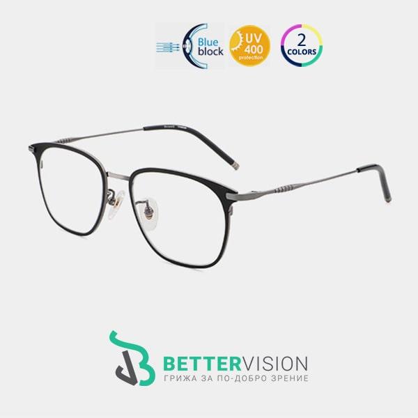 Луксозни Титаниеви Очила за компютър - Nova