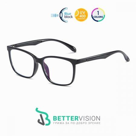 Очила за компютър Bosse черно