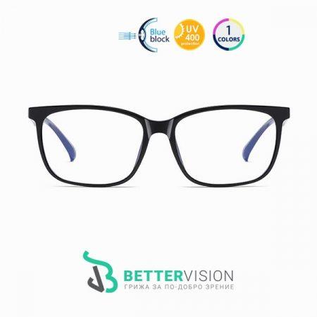 Черни очила за компютър Bosse