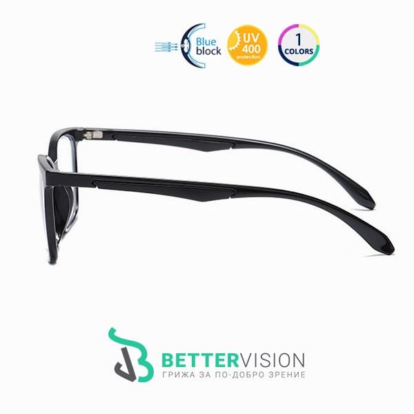 Черни очила против синя светлина Bosse