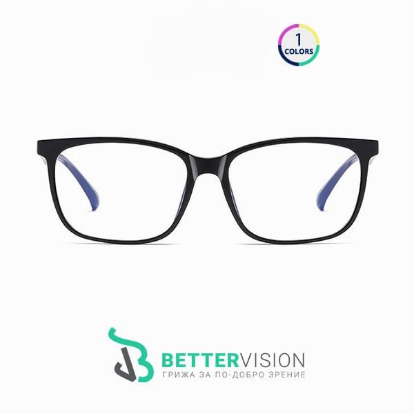 Диоптрични Рамки за очила Bosse