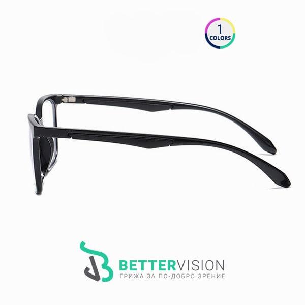 Черни Рамки за очила Bosse