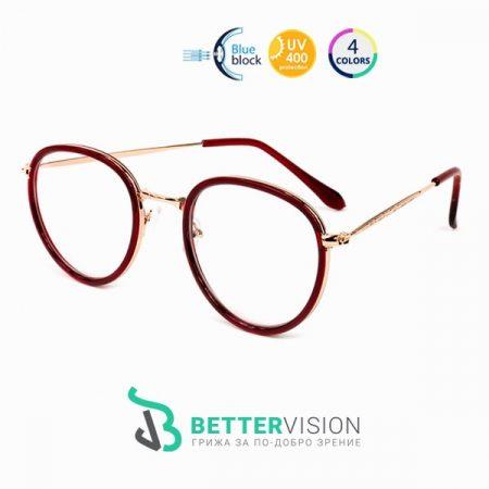 Очила за компютър - Blair - червени