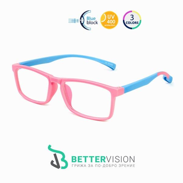 Детски очила за компютър Miki - Розово