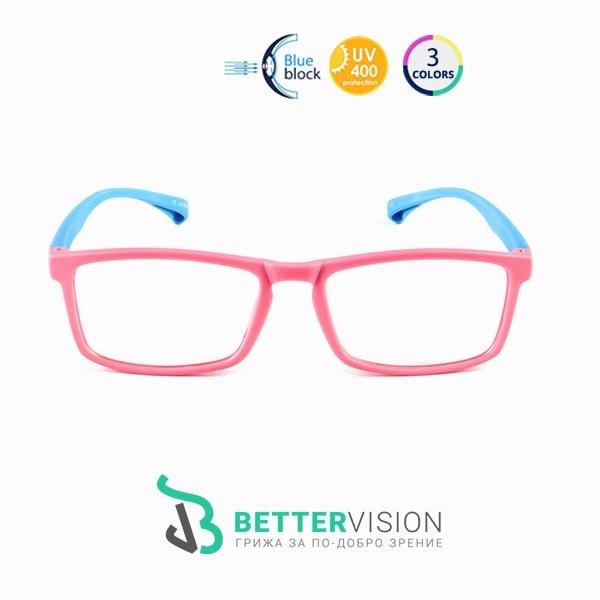 Детски очила за компютър против синя светлина Miki - Розово