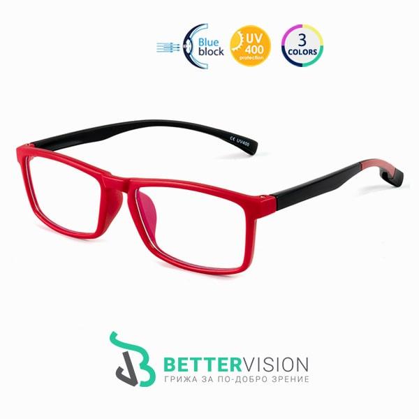 Детски очила за компютър Miki - Червено