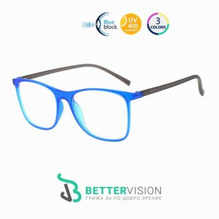 Очила за компютър без диоптър Modern Casual - черен мат