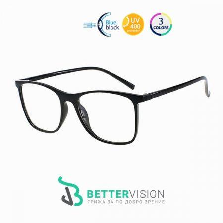 Очила за компютър без диоптър Modern Casual - черен гланц